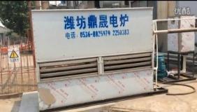 邹平鑫利源铸造2T三倍压电炉